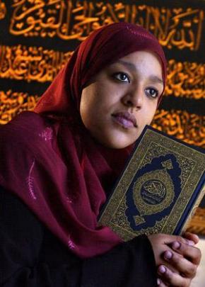 بارگاہ رب العزت میں عورت کامقام