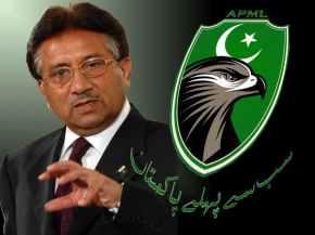 آل پاکستان مسلملیگ