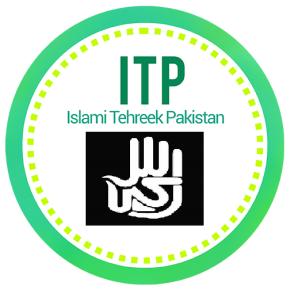 اسلامی تحریک پاکستان