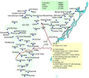حلقہ این اے25 (ڈی آئی خان کمٹانک2)