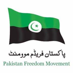 پاکستان فریڈم موومنٹ