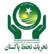 تحریک تحفظ پاکستان